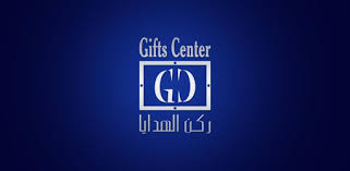 Gifts Center